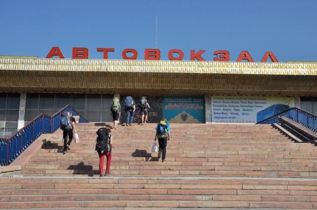 Busbahnhof Bishkek, auf der Suche nach der richtigen Marschrutka zum Isis-Kul-See